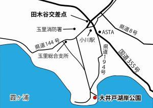 大井戸湖岸公園地図